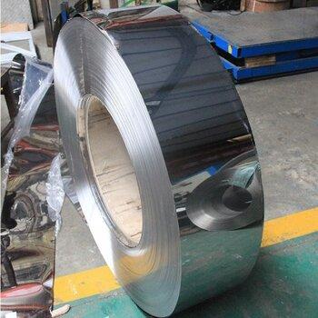 深圳410不銹鋼生產廠家