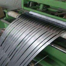 廣州304不銹鋼供貨商