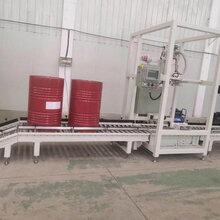 3噸液體灌裝電子地磅秤化工行業專用圖片