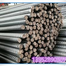 HRB400/HTRB600螺紋鋼筋_鋼廠價格南京報價