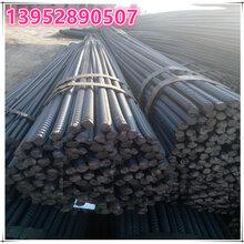 上海徐匯區htrb600抗震螺紋鋼馬鋼25mm鋼廠直發
