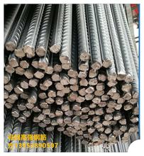 南京HRB400/HTRB600帶肋抗震螺紋鋼_鋼廠現貨直發