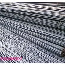熱軋帶肋抗震HTRB600螺紋鋼_南京棲霞區鋼廠發
