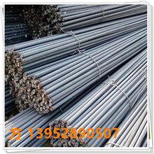 鋼廠直發國標HTRB600抗震螺紋鋼