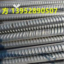 HTRB600抗震螺紋鋼馬鋼螺紋鋼批發南京中滔供應鏈螺紋鋼報價