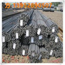 南京中滔供應鏈銷售熱軋帶肋抗震螺紋鋼