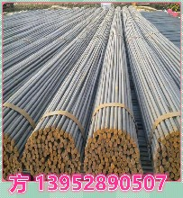 htrb600(E)高強抗震螺紋鋼25mm規格鋼廠現貨出廠價格