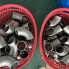 供應不銹鋼管件、法蘭,大量現貨