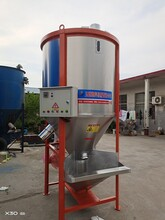 山东玉德塑料机械有限公司