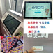 韓國式大頭貼拍照機器美拍屋一體機大頭貼自助照相機