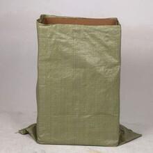北京塑料編織袋售價