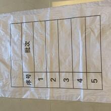 湖南化工蛇皮袋銷售