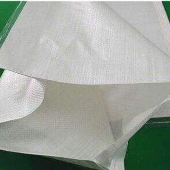 四川化工蛇皮袋供應商