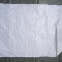 新疆化工蛇皮袋售價