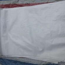 南京白色水泥袋