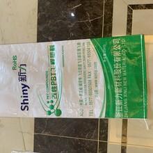 重慶水泥袋印刷