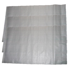 遼寧水泥袋印刷廠家報價