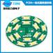 PCBA代工代料中小批量、打樣加工深圳宏力捷