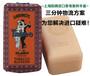 上海手工香皂进口报关
