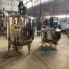 10吨定制不锈钢电加热搅拌罐热熔胶黏剂反应釜
