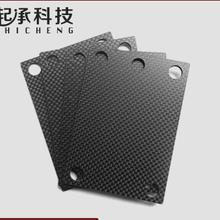 舟山碳纤维板厂优游注册平台直销图片