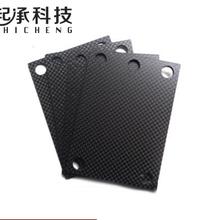 云浮碳纤维板厂家图片