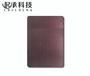 杭州碳纖維板