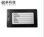 青島碳纖維行李牌