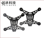 上海碳纤维航模厂家直销