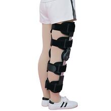 膝韧带损伤支具厂A李岭膝韧带损伤支具厂A膝韧带损伤支具厂报价图片