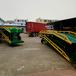福州货车高度调节板板材装柜平台厂家