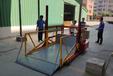 茂名固定裝卸平臺載貨升降機維修
