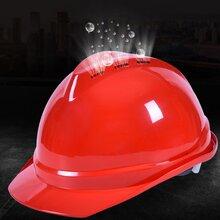 揚州安全帽圖片