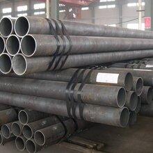 无缝管精密管合金管生产厂家价格图片