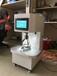 廣州織物靜水壓測試儀廠家