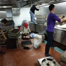 佛山油煙機廚房清洗