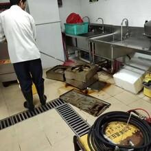 禅城区厨房油烟机清洗公司图片