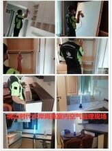佛山禅城区办公室开荒保洁服务图片