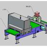 X光机剔除系统