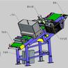 胶料金属异物检测机