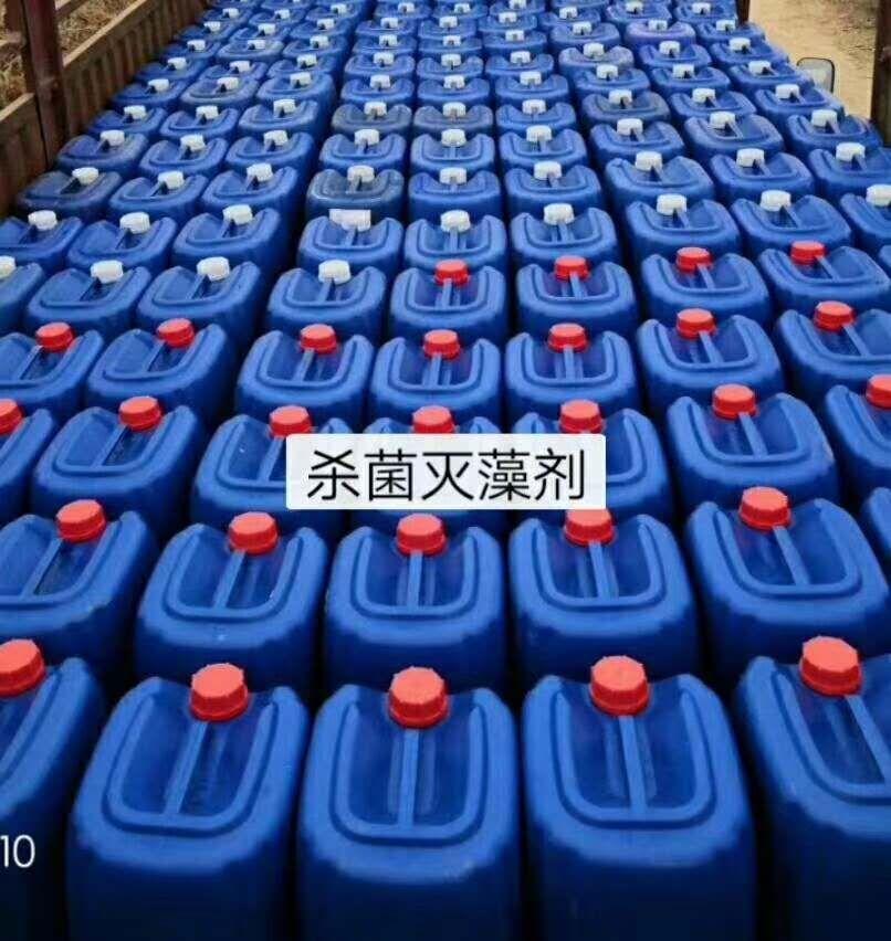 福建杀菌灭藻剂生产