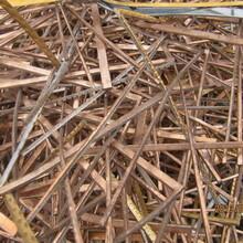 東莞廢銅高價回收圖片