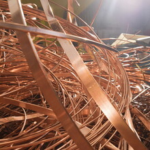 罗湖区废铜高价回收