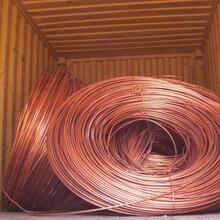 寮步鎮廢銅回收價格圖片