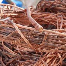 廣州廢銅回收價格