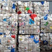 東莞廢塑膠回收