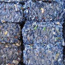 洪梅鎮廢塑膠回收站
