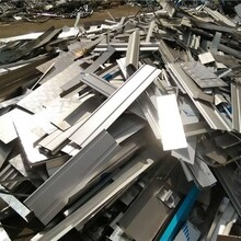 萬江街道廢鋁高價回收圖片