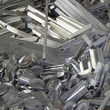 茶山鎮廢鋁回收圖片