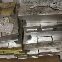 厚街鎮廢錫回收站圖片
